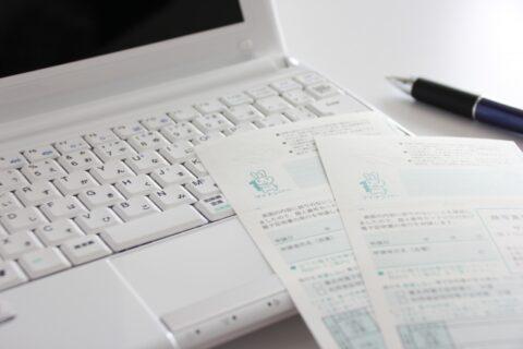 通知カードとPC