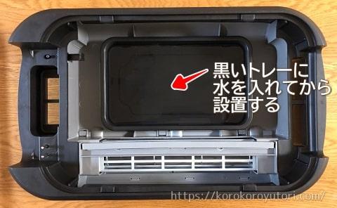 吸煙グリル 本体02 W480HP入-min