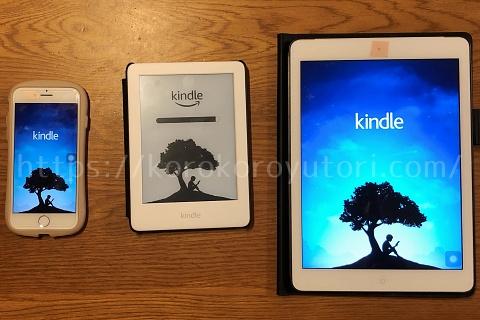 電子書籍 3種W480