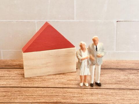 圧縮 老後の夫婦と家
